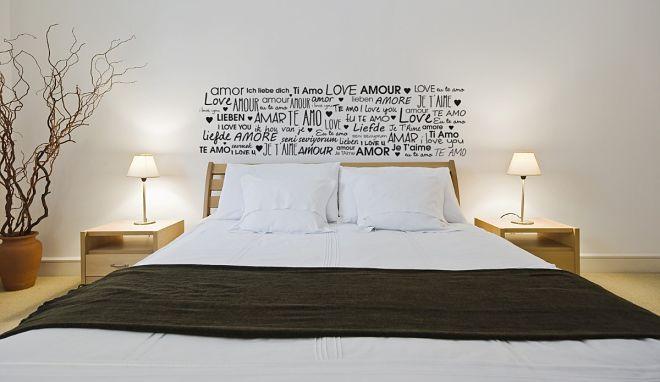 Vinilos para muebles y paredes el attelier magazine for Decoracion vinilos