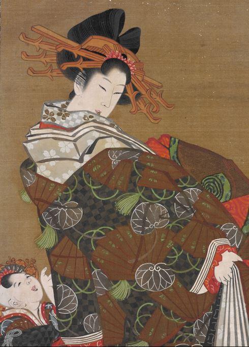 El_Attelier Origen Kimono 1